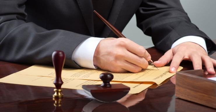 Правовое регулирование деятельности арбитражных управляющих