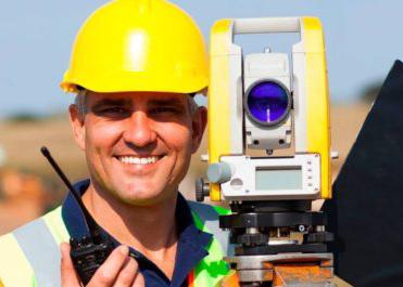 Современные технологии в области кадастровой деятельности